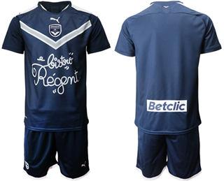 Bordeaux Blank Home Soccer Club Jersey