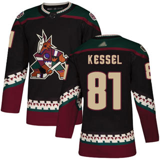 Men's Coyotes #81 Phil Kessel Black Alternate  Stitched Hockey Jersey