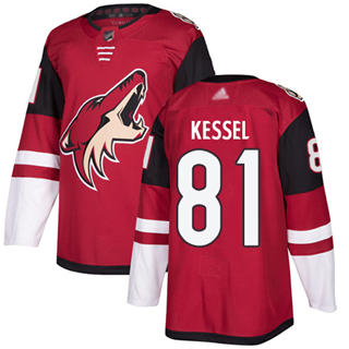 Men's Coyotes #81 Phil Kessel Maroon Home  Stitched Hockey Jersey