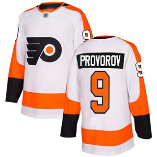Men's Flyers #9 Ivan Provorov White Road Authentic Stitched Hockey Jersey