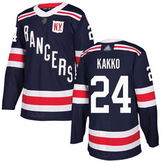 Men's Rangers #24 Kaapo Kakko Navy Blue Authentic 2018 Winter Classic Stitched Hockey Jersey