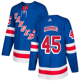 Men's Rangers #45 Kaapo Kakko Royal Blue Home Authentic Stitched Hockey Jersey