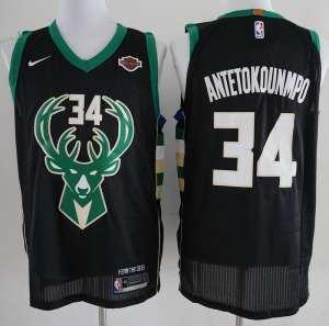 Bucks #34 Giannis Antetokounmpo Black Stitched Basketball  Jersey