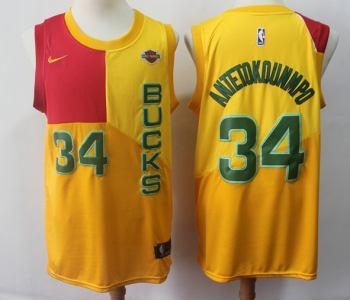 Milwaukee Bucks #34 Giannis Antetokounmpo Yellow 2018-19 Swingman Basketball New City Edition Jersey