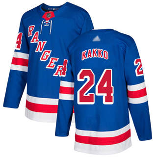 Youth Rangers #24 Kaapo Kakko Royal Blue Home Authentic Stitched Hockey Jersey